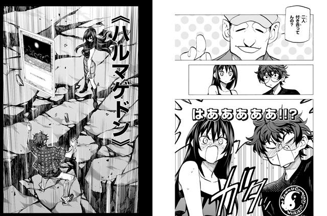▲①コミックス版では、よりカッコいいバトルシーンに!②はじめと慧美の関係にも徐々に変化が……?