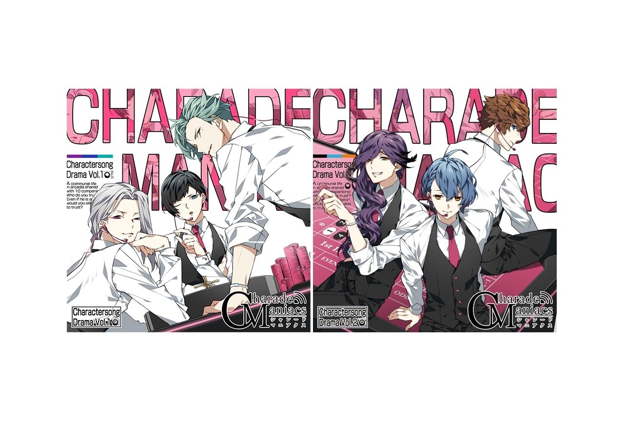 『シャレマニ』キャラクターソング&ドラマ Vol.1が11月27日発売