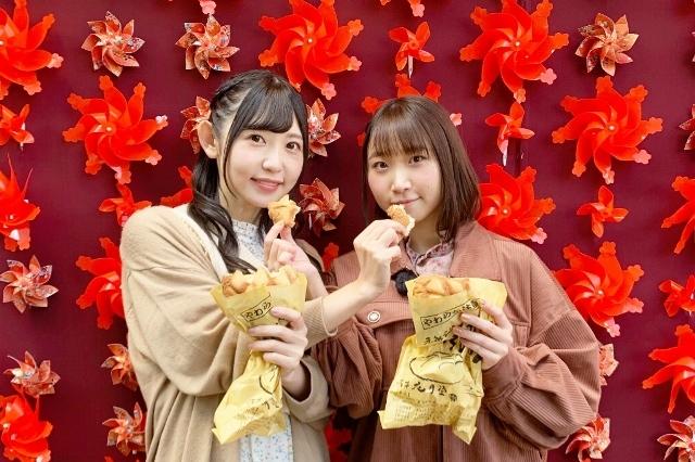『神田川JET GIRLS』声優の篠原侑さん&小原莉子さん出演の特番が、12月5日AT-Xにて放送決定! 神田川杯に向けて、浅草で様々なトレーニングに挑戦!?