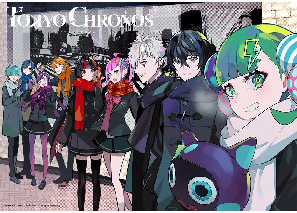 『東京クロノス』クリスマスイベントが12月17日開催決定!