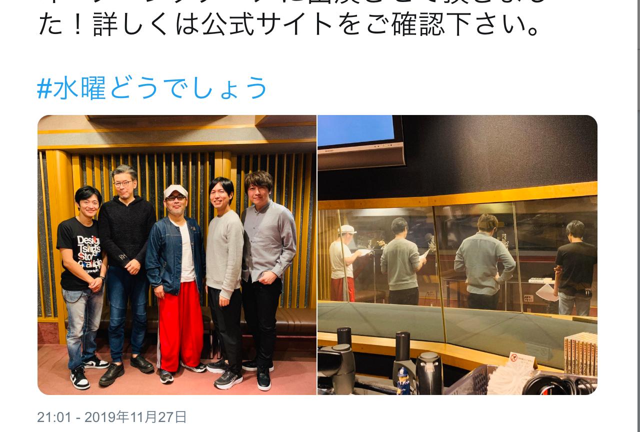 『水曜どうでしょう』オープニングアニメに神谷浩史、小野大輔、下野紘が参加