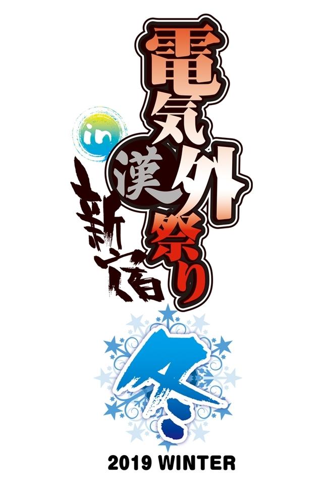 風見雄二役の声優・櫻井孝宏さんのサイン入り色紙が当たる特別キャンペーン実施中! 『グリザイア クロノスリベリオン』の事前登録者数が10万人を突破!