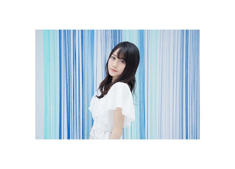 小倉唯ニューシングル「I・LOVE・YOU!!」2月12日発売決定