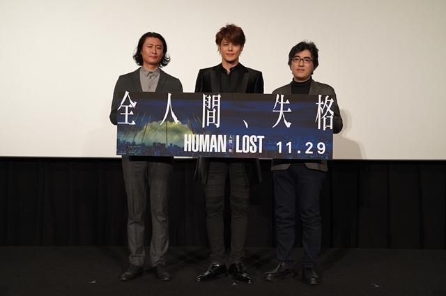 HUMAN LOST 人間失格-2
