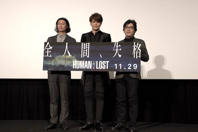 ▲左から冲方丁さん、宮野真守さん、木﨑文智監督
