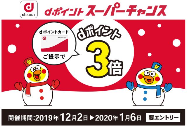 アニメイト-7