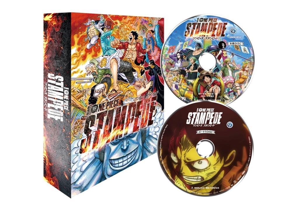 劇場版『ワンピース スタンピード』BD&DVDが3/18発売決定!