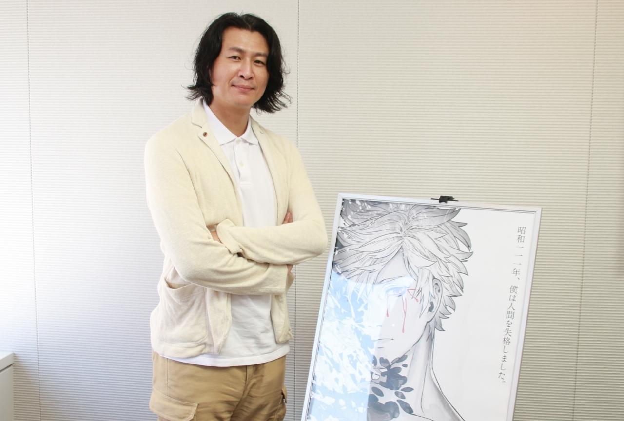 アニメ映画『HUMAN LOST 人間失格』冲方丁さんインタビュー