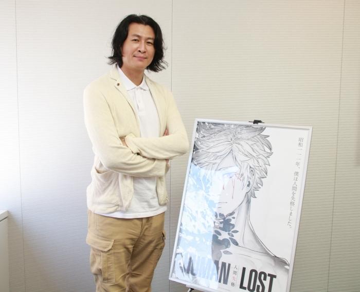 HUMAN LOST 人間失格-10