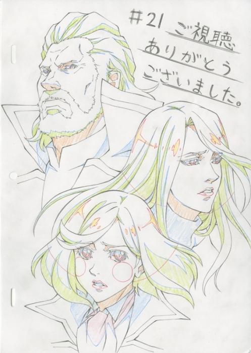 TVアニメ『Fairy gone フェアリーゴーン』第21話の視聴イラスト独占公開! さらに第22話「終焉のパレード」のあらすじ&先行場面カットが到着!