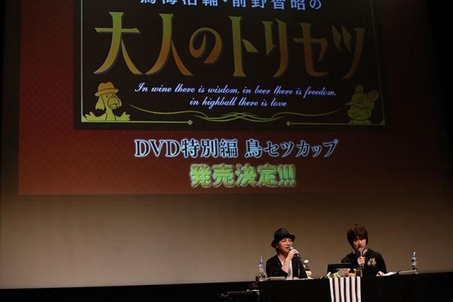 鳥海浩輔さん&前野智昭さんが第3期への展望を語る!『鳥海浩輔・前野智昭の大人のトリセツ』第2期DVD発売記念イベントのオフィシャルインタビュー到着-5