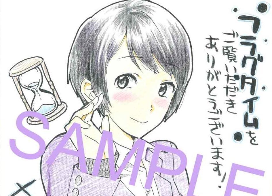 劇場OVA『フラグタイム』宮本侑芽ら登壇 生コメンタリー付き上映会開催