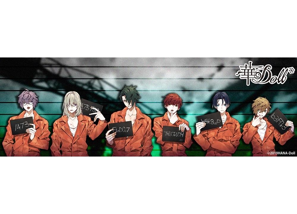 『華Doll*』Anthosの3ndアルバムより新ビジュアル追加公開!