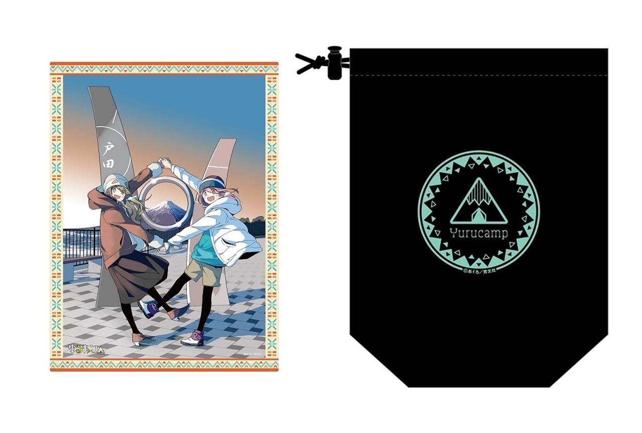 漫画『ゆるキャン△』第9巻アニメイト限定セットが発売決定