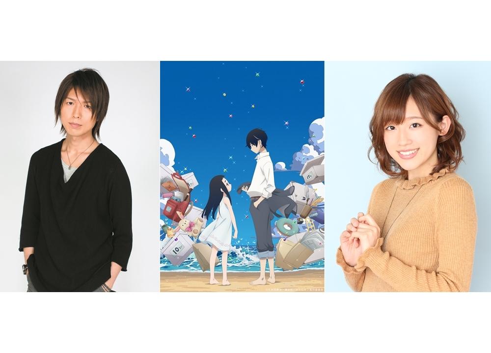 『かくしごと』声優は神谷浩史・高橋李依、2020年4月TVアニメ放送決定!