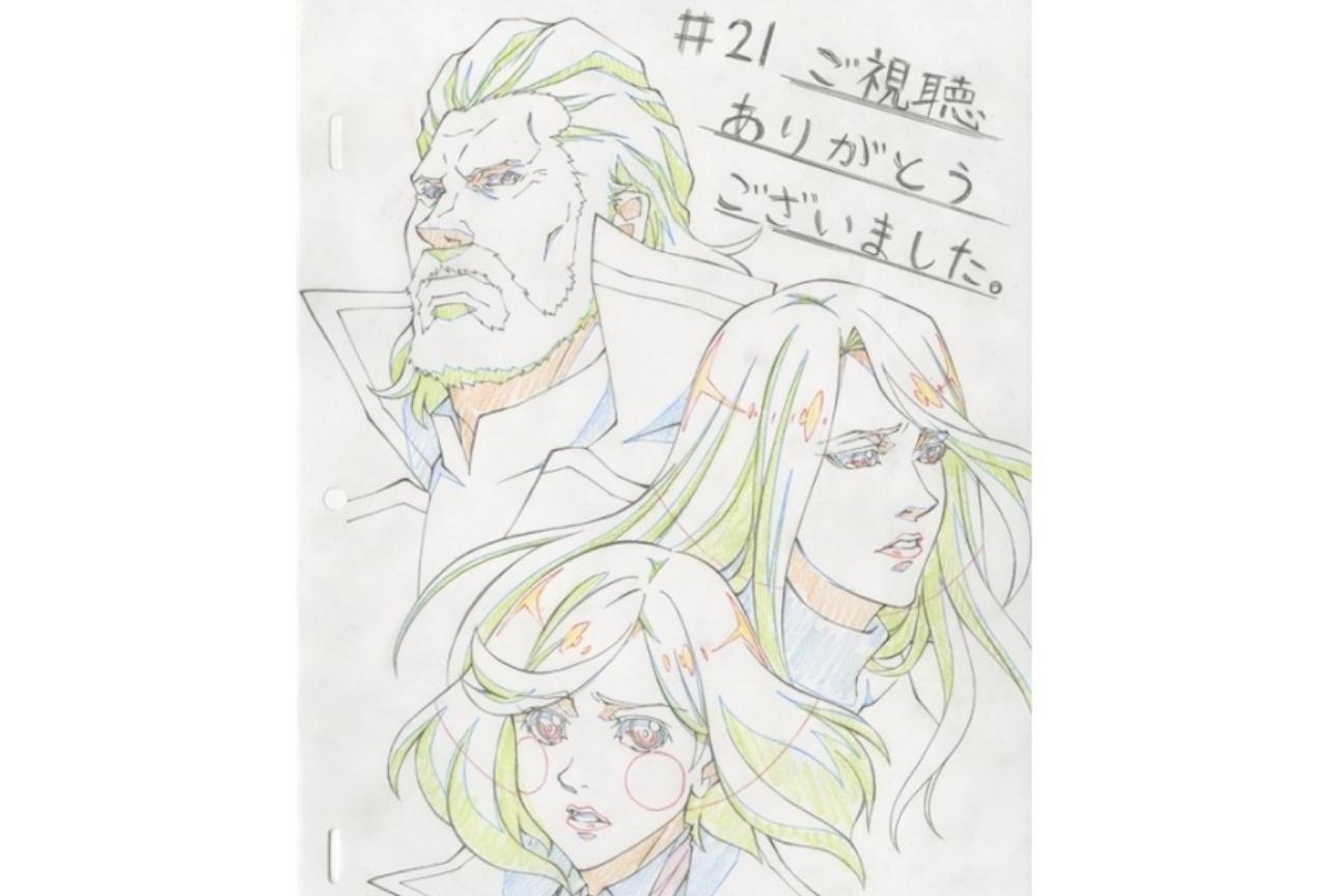 TVアニメ『フェアリーゴーン』第21話の視聴イラスト独占公開