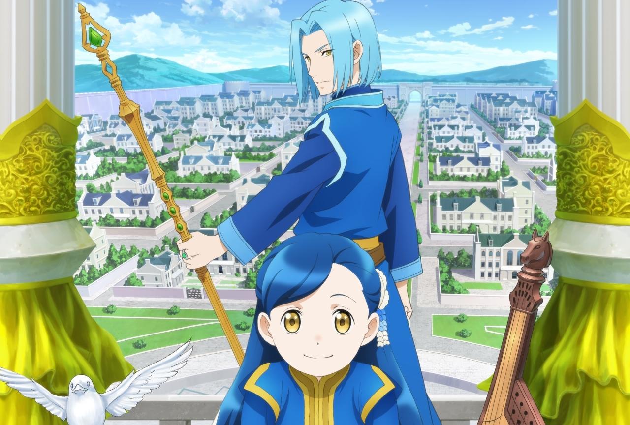 TVアニメ『本好きの下克上』2020年春に第2部放送&ティザービジュアル公開