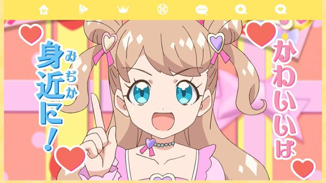 『キラッとプリ☆チャン』あらすじ&感想まとめ(ネタバレあり)-8