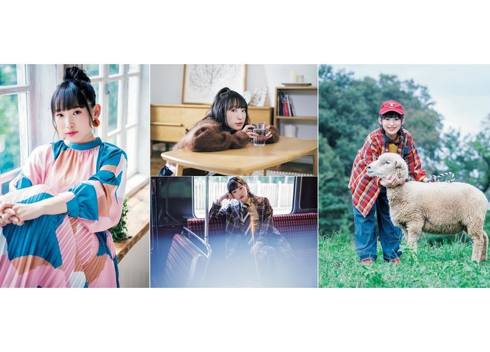 「南條愛乃 2020 CALENDAR & PHOTOBOOK」掲載カット&コメント到着!