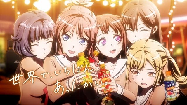 『BanG Dream!(バンドリ!)』×「キリン 午後の紅茶」コラボCM公開! 全編描き下ろし、初の企業コラボ楽曲「White Afternoon」も披露-1