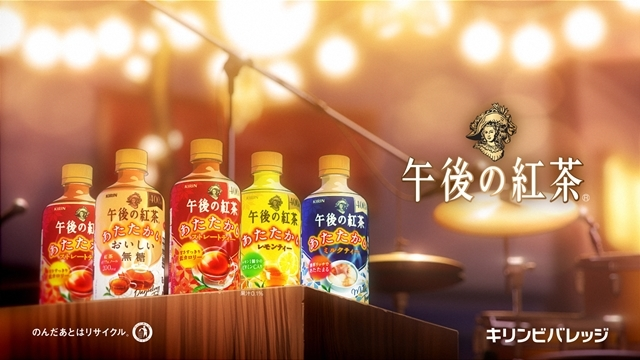 『BanG Dream!(バンドリ!)』×「キリン 午後の紅茶」コラボCM公開! 全編描き下ろし、初の企業コラボ楽曲「White Afternoon」も披露-21