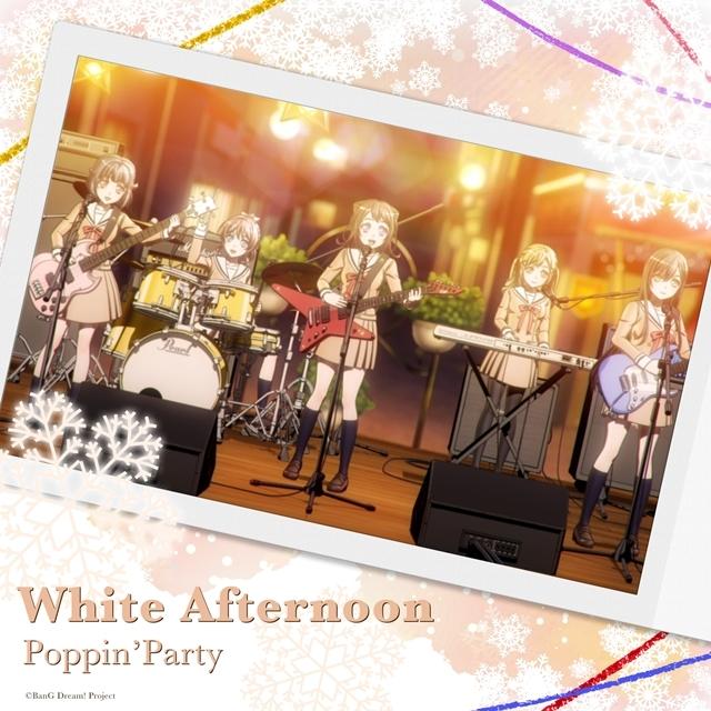 『BanG Dream!(バンドリ!)』×「キリン 午後の紅茶」コラボCM公開! 全編描き下ろし、初の企業コラボ楽曲「White Afternoon」も披露-23