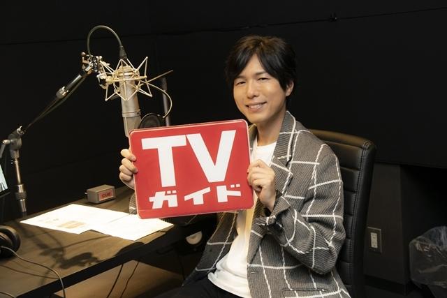 人気声優・神谷浩史さんが圧巻ナレーションを披露!『TVガイドお正月特大号』TV-CM「神ラインナップ」篇他が、12月11日より放映スタート-1