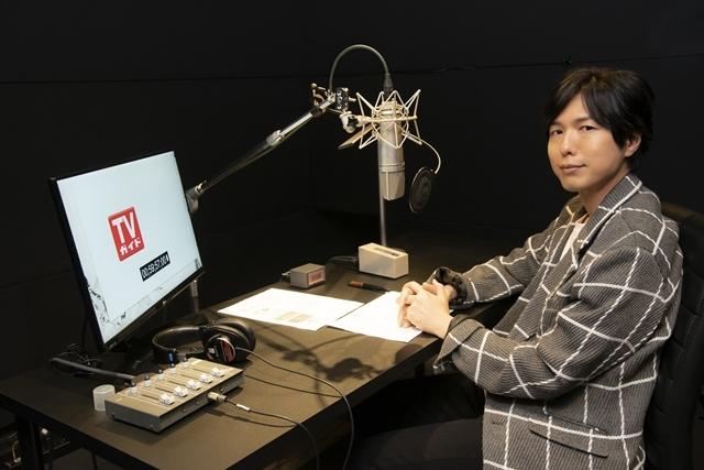 人気声優・神谷浩史さんが圧巻ナレーションを披露!『TVガイドお正月特大号』TV-CM「神ラインナップ」篇他が、12月11日より放映スタート-2