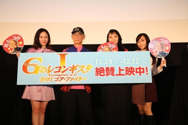 ▲左から寿美菜子さん、富野由悠季総監督さん、嶋村侑さん、高垣彩陽さん