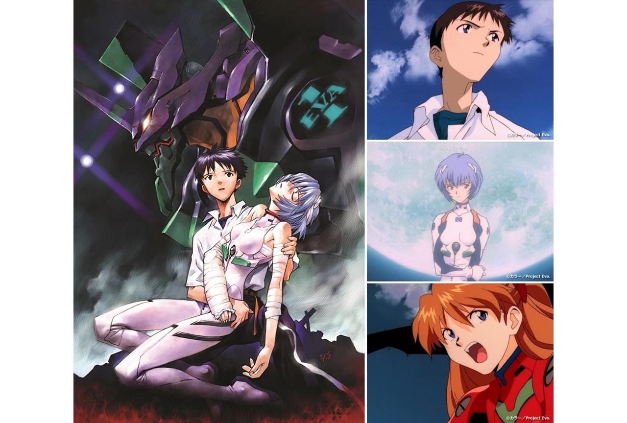 TVアニメ『新世紀エヴァンゲリオン』1月より3局でTV放送決定