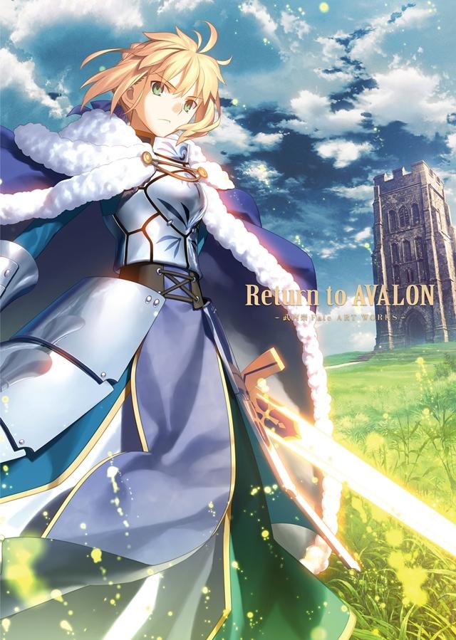 Fate/Grand Orderの画像-1