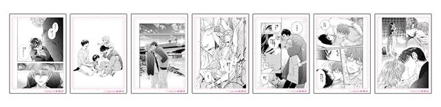 「ビーボーイフェアinアニメイト2020」が12月10日より開催! 特典は【先生が選んだオススメシーン】のミニ複製原画!-2