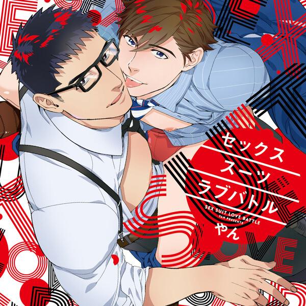 ポケットドラマCD-4