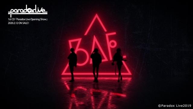 "HIPHOPメディアミックスプロジェクト『Paradox Live(パラドックスライブ)』より、""BAE(ベイ)""が歌う「BaNG!!!」のMVがフル尺で解禁!-2"