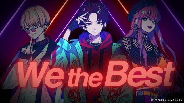 "HIPHOPメディアミックスプロジェクト『Paradox Live(パラドックスライブ)』より、""BAE(ベイ)""が歌う「BaNG!!!」のMVがフル尺で解禁!-3"