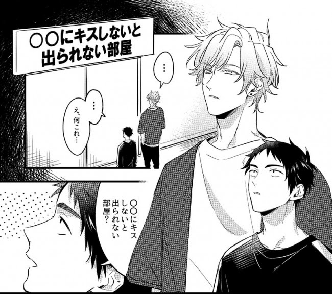 じれキュンBL『好きでごめん。』伊東健人さん、八代拓さん、古川慎さんでドラマCD化決定! PV公開