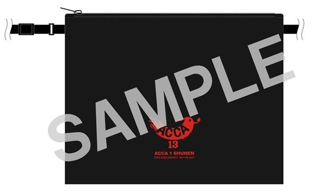 新作OVA&朗読音楽劇『ACCA13区監察課 Regards』声優陣のアフレコ感想コメントと集合写真が到着!新キャラクタービジュアル&担当声優、BD&DVD特典の描き下ろしイラスト公開!-18