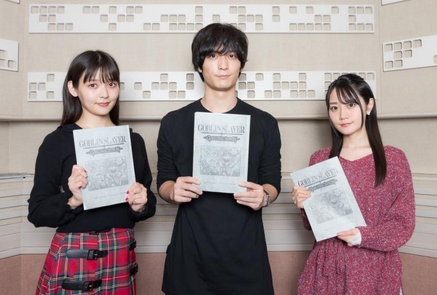 劇場版『ゴブリンスレイヤー』梅原裕一郎ら主要声優よりコメント到着