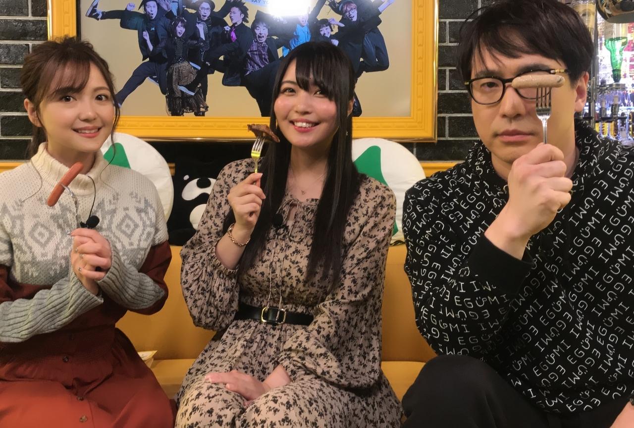 『声優と夜あそび【月:安元洋貴】#35』番組レポ到着