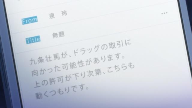 秋アニメ『スタンドマイヒーローズ』第11話場面写真&あらすじ、警視庁キャストアフレコレポートが公開!