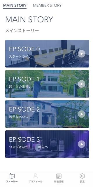 アプリの画像-17