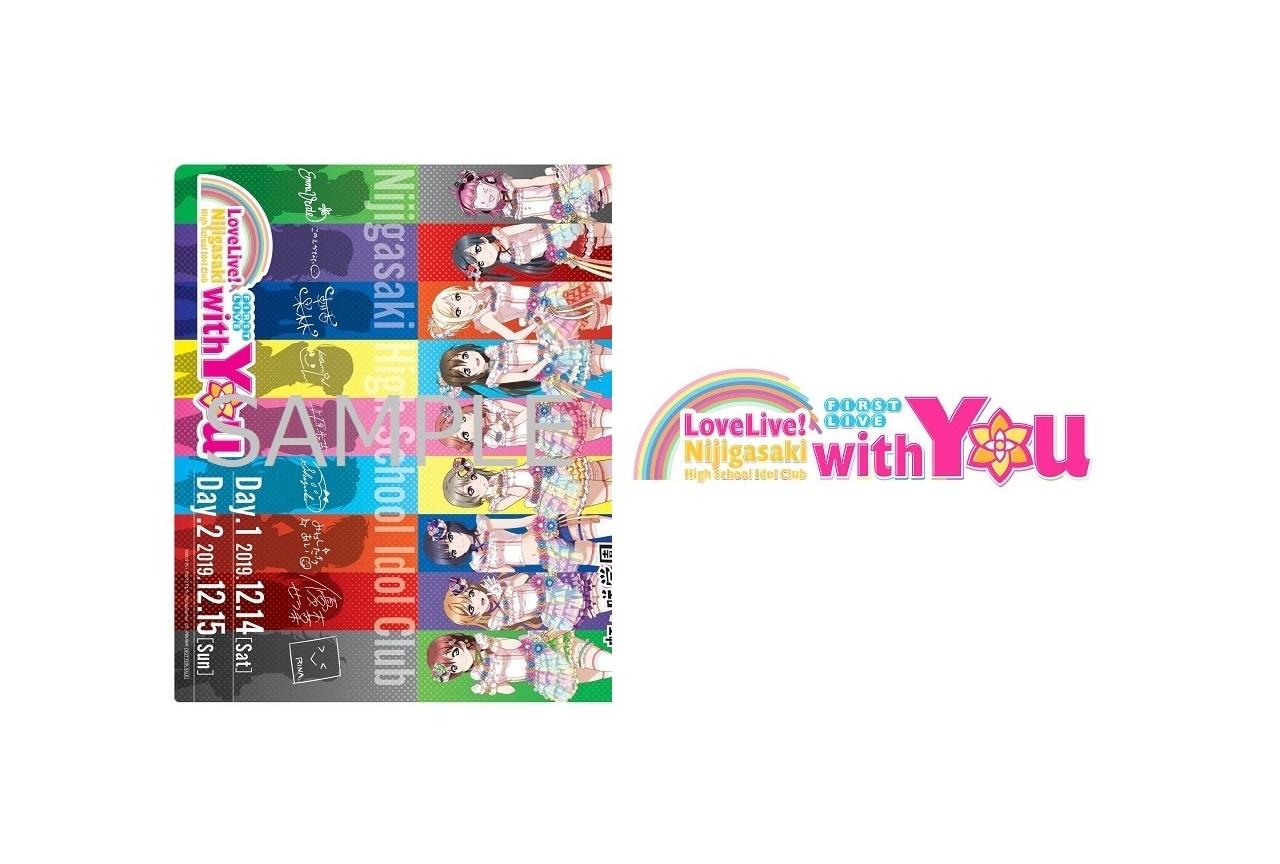 ラブライブ!:『虹ヶ咲』1stライブ開催記念スタンプが登場