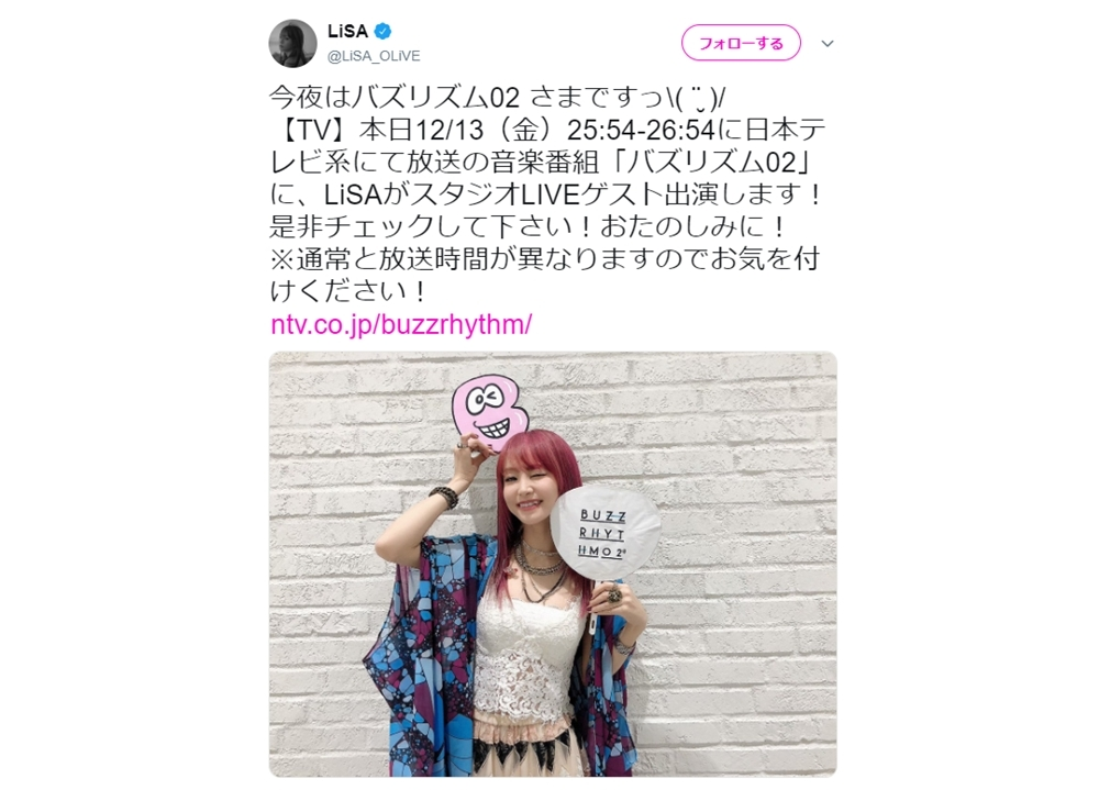 LiSAが12月13日放送の『バズリズム02』ゲスト出演決定!