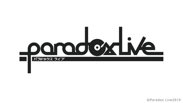 HIPHOPメディアミックスプロジェクト「Paradox Live」より、2ndCDの描き下ろしジャケットイラスト解禁! 今作を皮切りに4チームによるステージバトル開幕