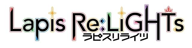 ▲TVアニメロゴ