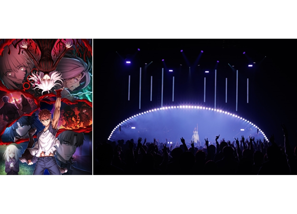 Aimerが劇場版「Fate/stay night [HF]」第三章の主題歌を担当