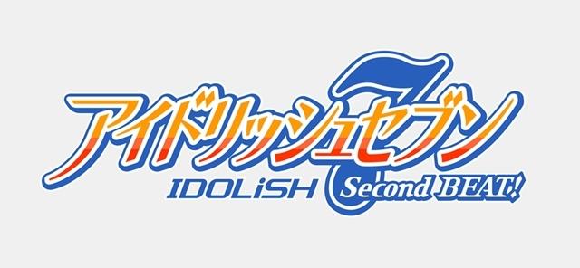「アイドリッシュセブン ファン感謝祭vol.5」白井悠介さん・代永翼さんら声優8名が登壇! TVアニメ2期のタイトルが『アイドリッシュセブン Second BEAT!』に決定