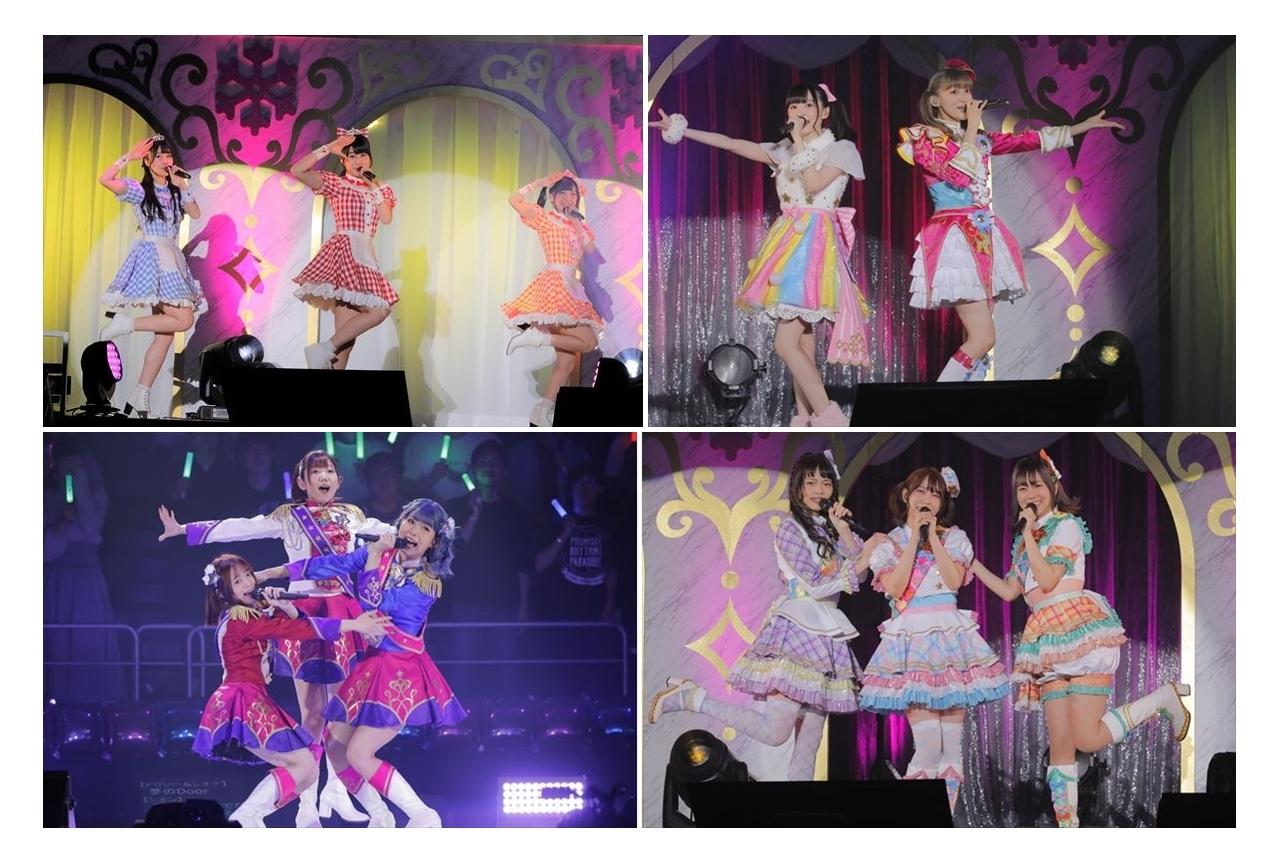 「プリパラ&キラッとプリ☆チャン Winter Live 2019」公式レポ