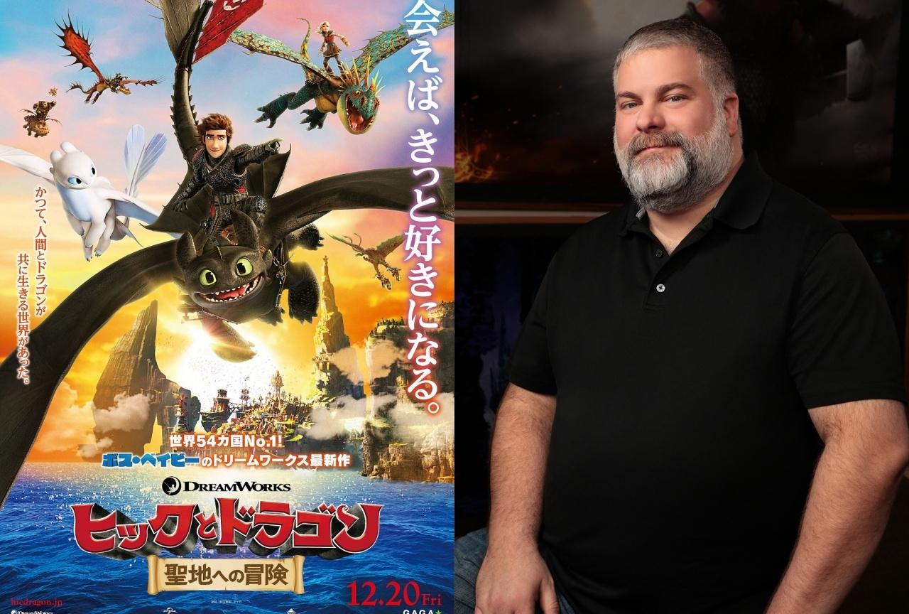 映画『ヒックとドラゴン 聖地への冒険』監督&脚本インタビュー