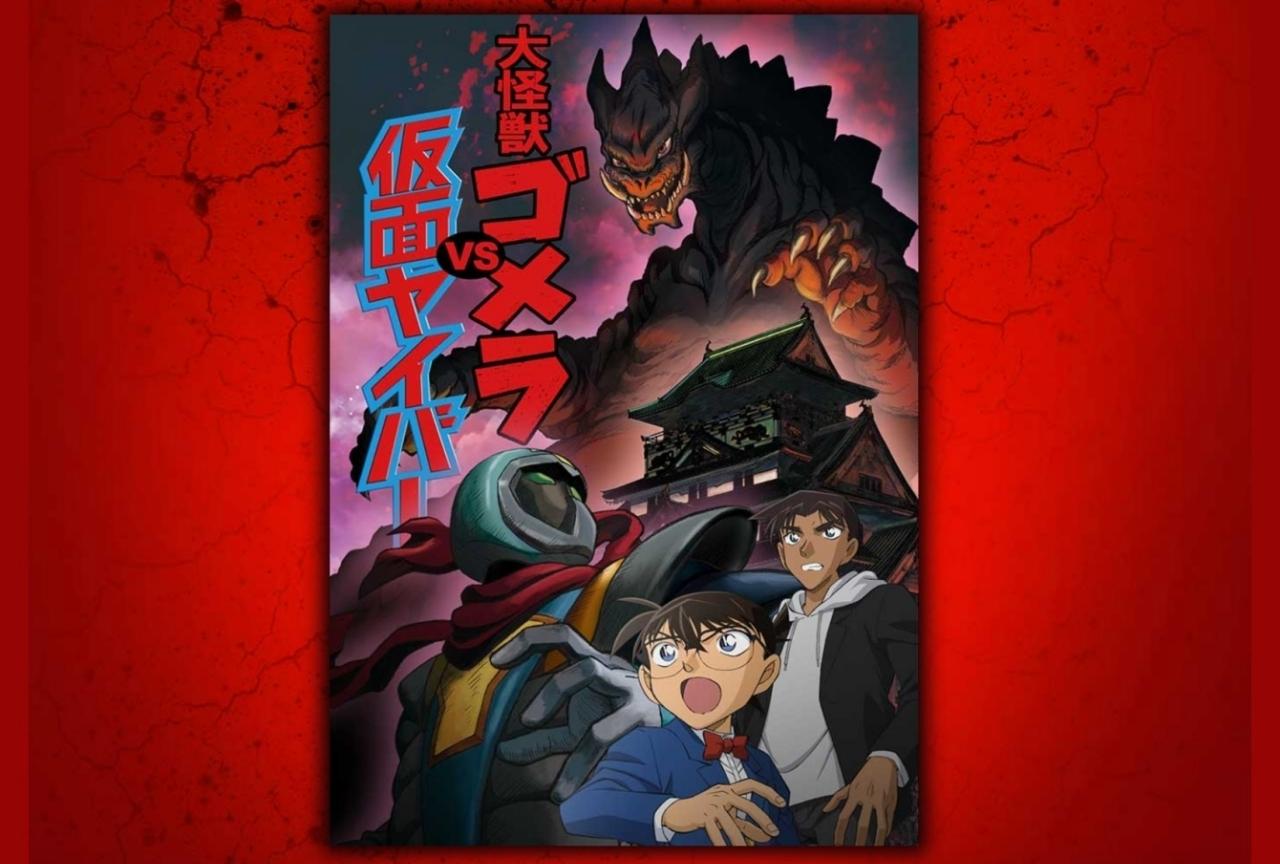 TVアニメ『名探偵コナン』新春SPは4週連続オリジナルストーリー!
